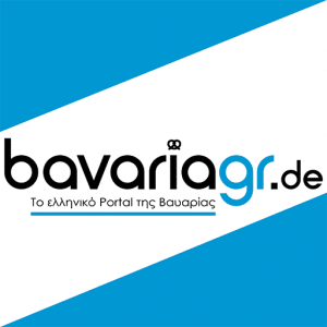 The Bavaria GR Project